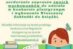 """Konkurs Plastyczny """"Wiosenna Zakładka"""""""